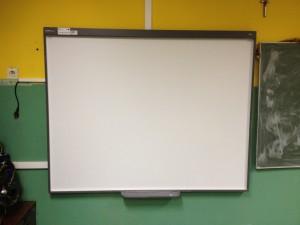 tablica interaktywna SMAR ZAbrze